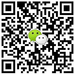 990990外壳定制咨询