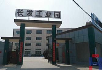 惠州市联众990990制品有限公司